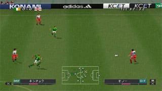 تنزيل لعبة بيس 1998