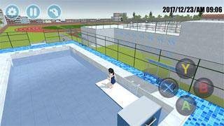 تنزيل لعبة High School Simulator للموبايل