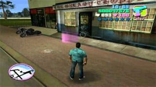 لعبة GTA Vice City للكمبيوتر