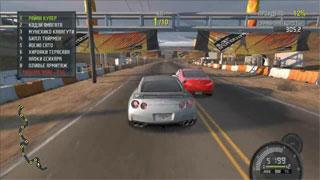 تحميل لعبة Need for Speed ProStreet كاملة بحجم صغير