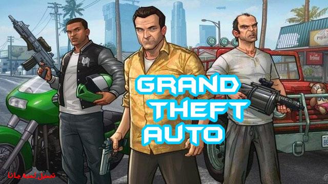 Download game Jata