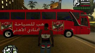 تحميل لعبة جاتا مصر الاصلية
