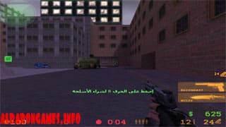 لعبة Counter Strike باللغة العربية برابط مباشر من ميديا فاير