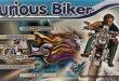 تحميل لعبة السائق المتهور Furious Biker للكمبيوتر