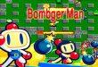 تحميل لعبة Bombger Man للكمبيوتر