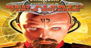 تحميل لعبة Red Alert 2 Yuri s Revenge كاملة للكمبيوتر مجاناً