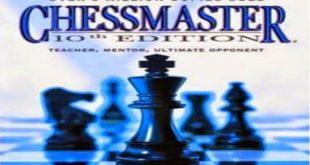 تحميل لعبة الشطرنج تشيس ماستر Chessmaster 10Th Edition للكمبيوتر مجاناً