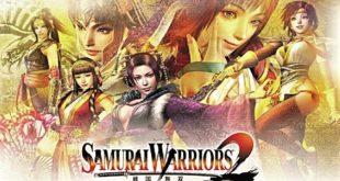 تحميل لعبة Samurai Warriors 2 كاملة للكمبيوتر مجاناً