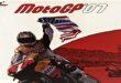 تحميل لعبة MotoGP 07 كاملة للكمبيوتر مجاناً