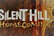 تحميل لعبة Silent Hill Homecoming كاملة للكمبيوتر
